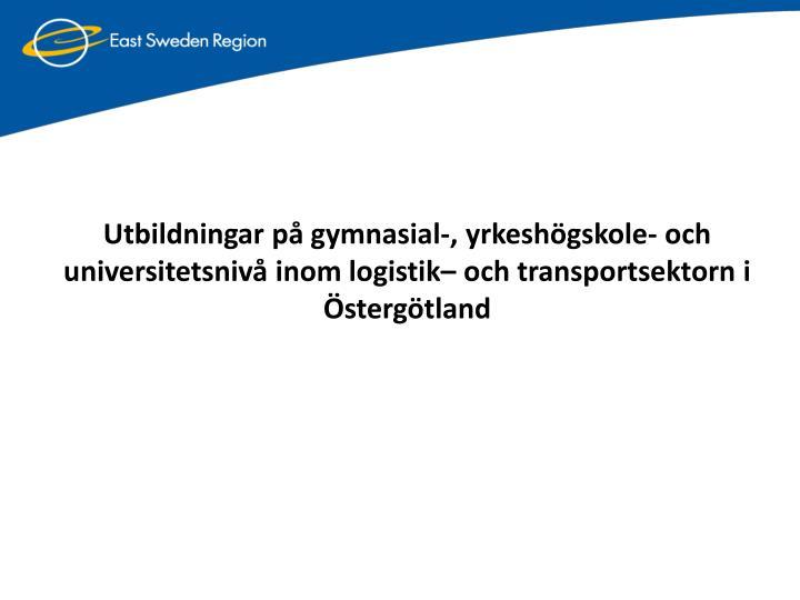 Utbildningar p gymnasial-, yrkeshgskole- och universitetsniv inom logistik och transportsektorn i stergtland
