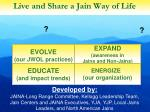 live and share a jain way of life