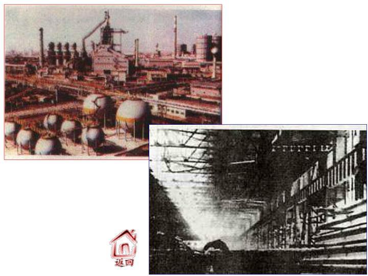 鞍钢大型轧钢厂。
