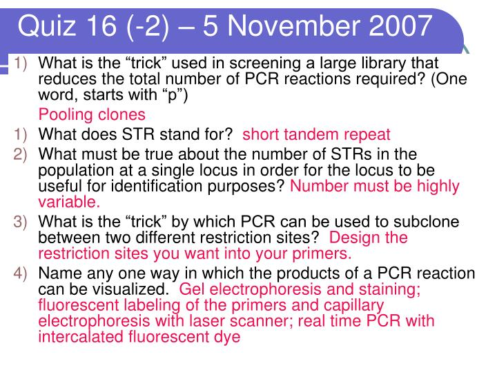 Quiz 16 (-2) – 5 November 2007