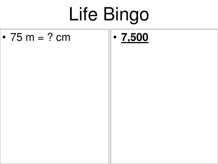 75 m = ? cm