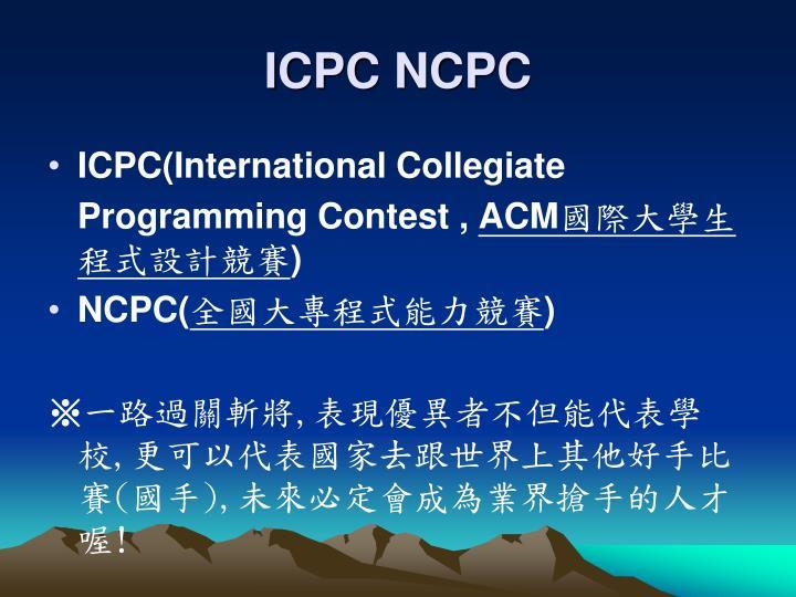 ICPC NCPC