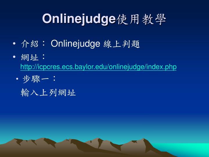 Onlinejudge
