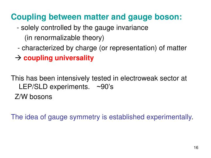 Coupling between matter and gauge boson: