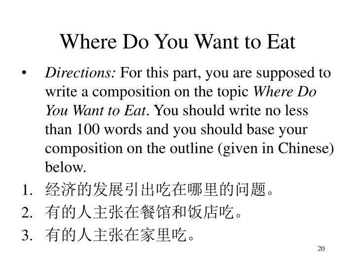 Where Do You Want to Eat