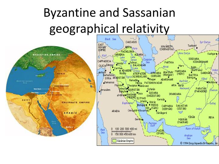 Byzantine and Sassanian geographical relativity