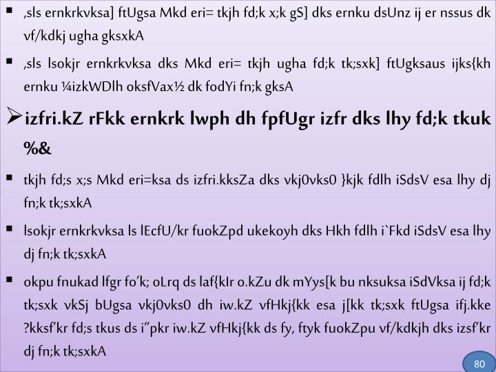 ,sls ernkrkvksa] ftUgsa Mkd eri= tkjh fd;k x;k gS] dks ernku dsUnz ij er nssus dk vf/kdkj ugha gksxkA