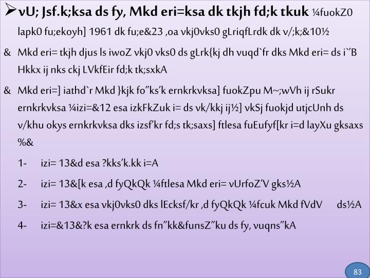 vU; Jsf.k;ksa ds fy, Mkd eri=ksa dk tkjh fd;k tkuk