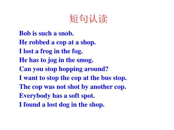 Bob is such a snob.