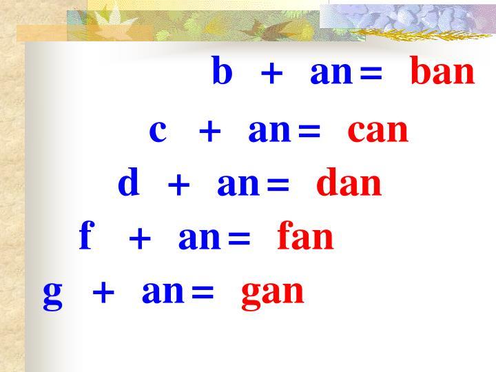 b+an=