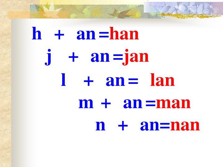 h+an=