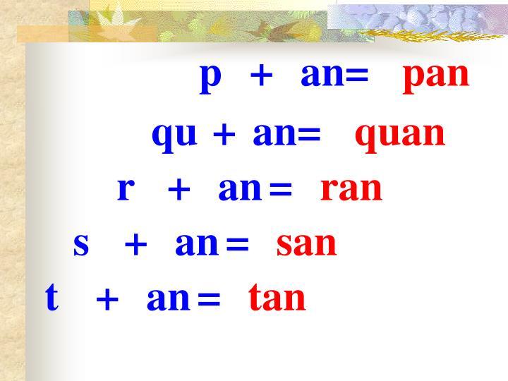 p+an=