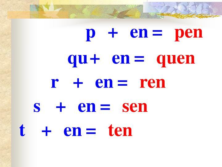 p+en=