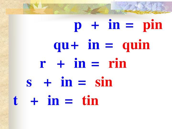 p+in=