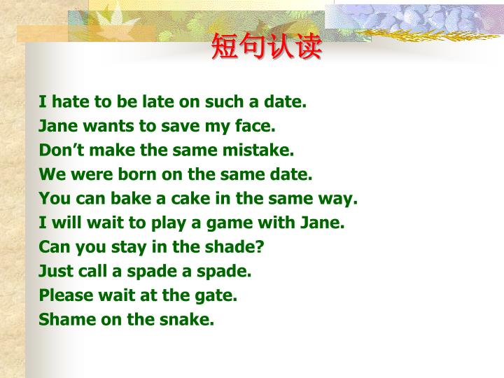 I hate to be late on such a date.
