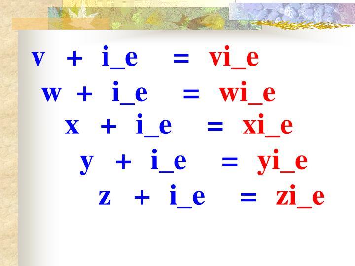 v+i_e=