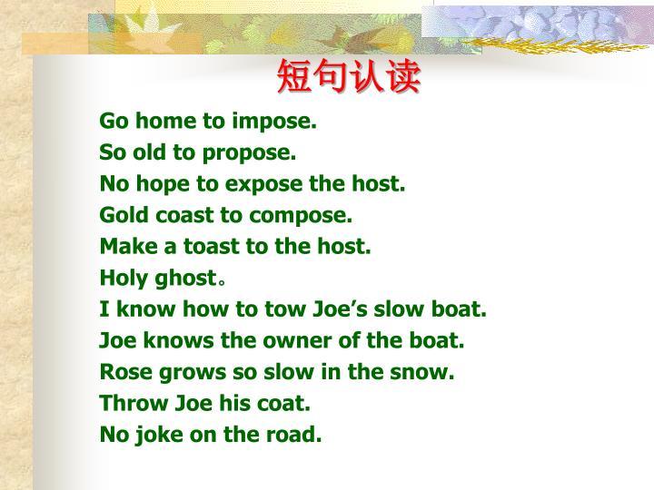 Go home to impose.