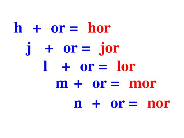 h+or=