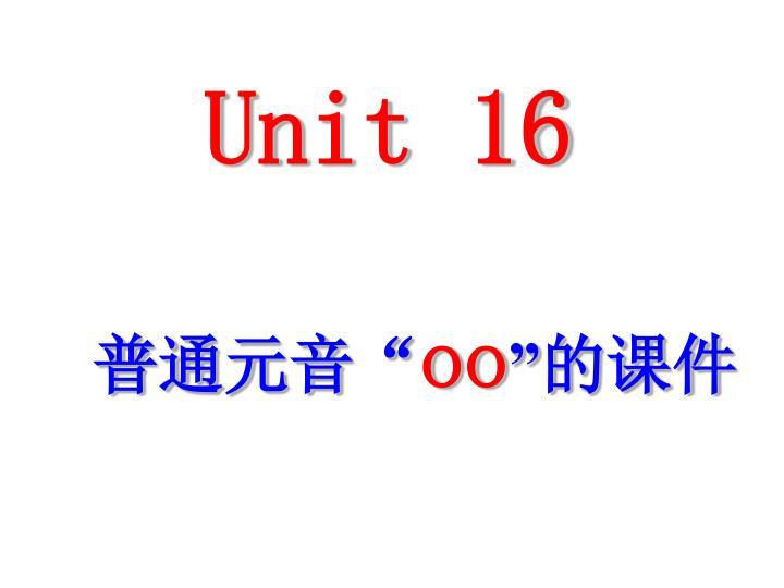 Unit 16