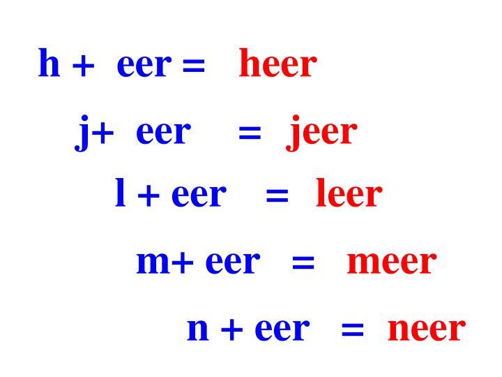 h +  eer =