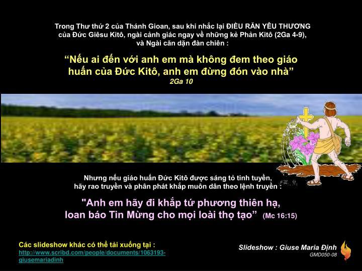 Trong Thư thứ 2 của Thánh Gioan, sau khi nhắc lại ĐIỀU RĂN YÊU THƯƠNG của Đức Giêsu Kitô, ngài cảnh giác ngay về những kẻ Phản Kitô (2Ga 4-9),