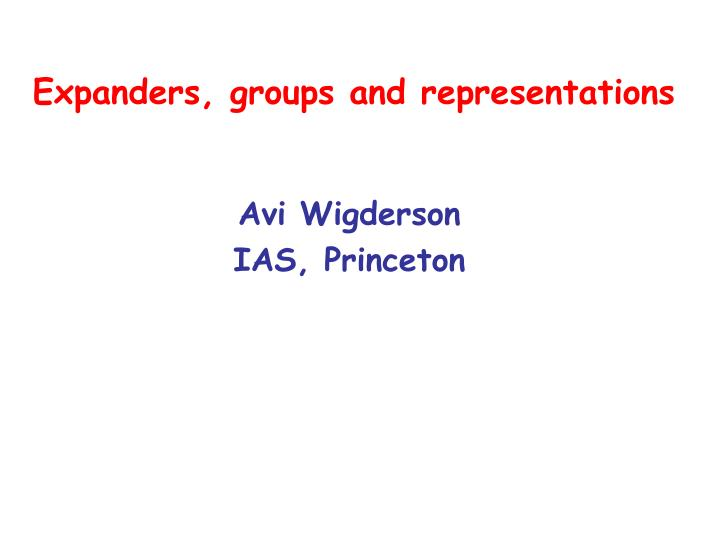 Avi Wigderson