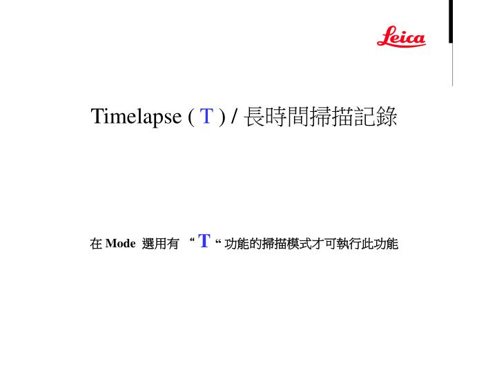 Timelapse (