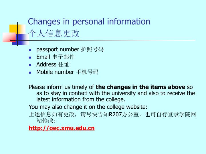 Changes in personal information