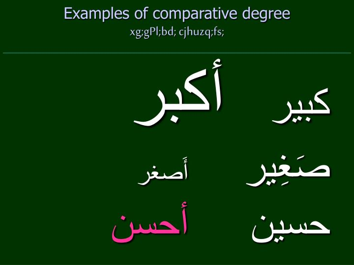 Examples of comparative degree