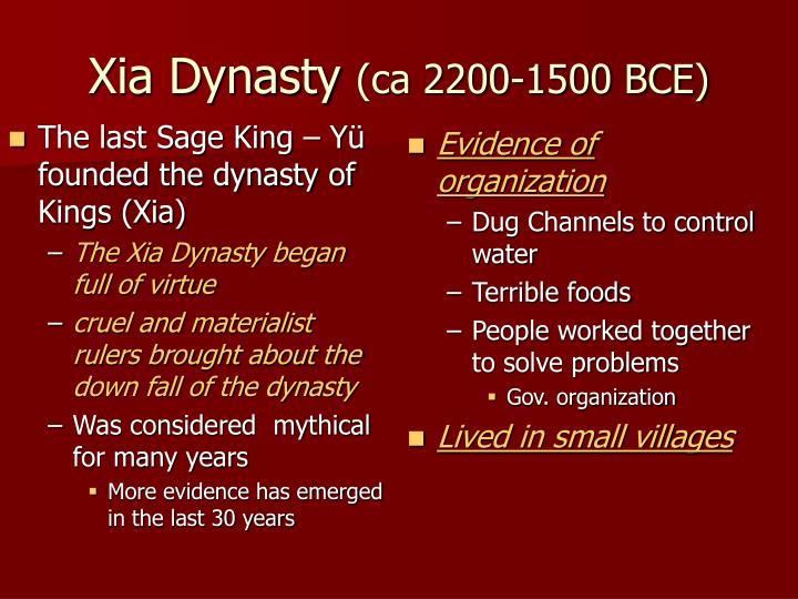 The last Sage King – Y
