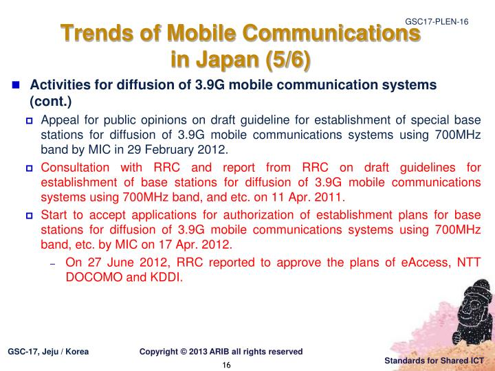 Activities for diffusion of 3.9G mobile communication systems