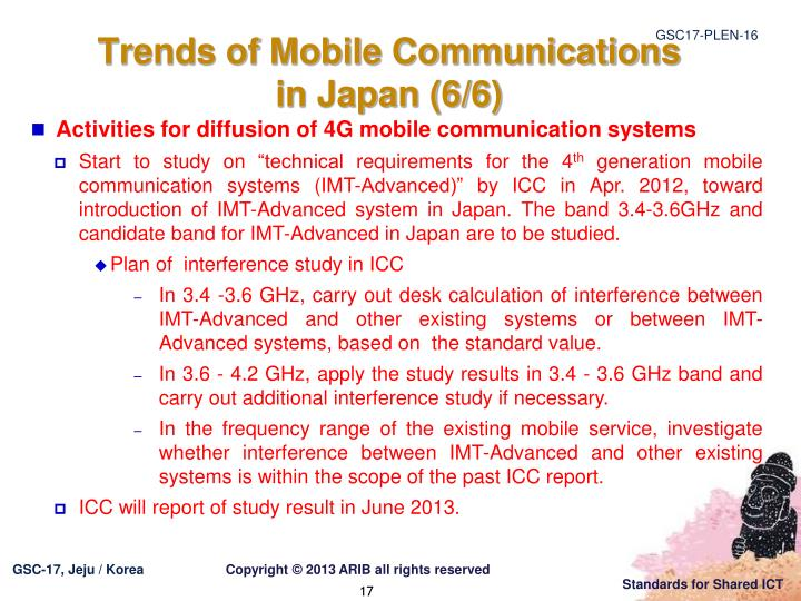 Trends of Mobile Communications