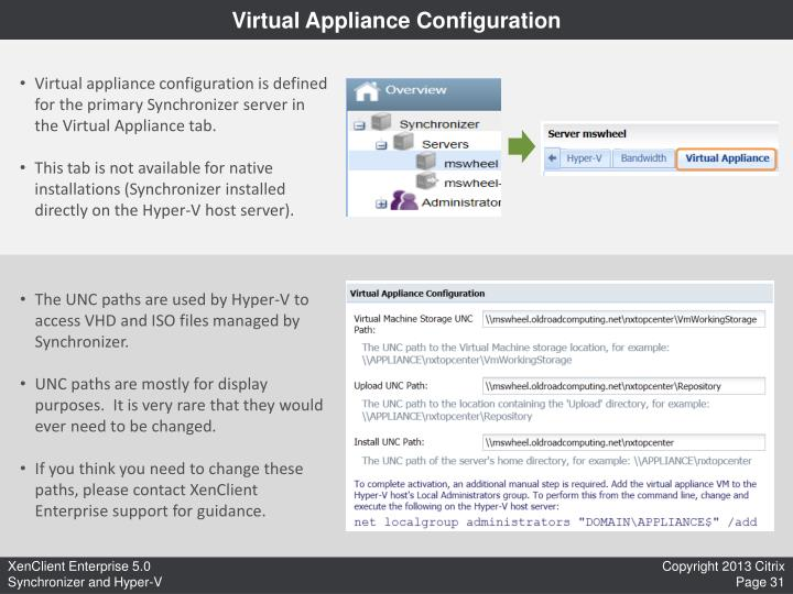 Virtual Appliance Configuration