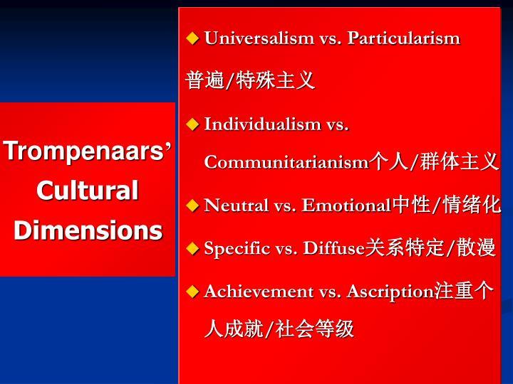 Universalism vs. Particularism
