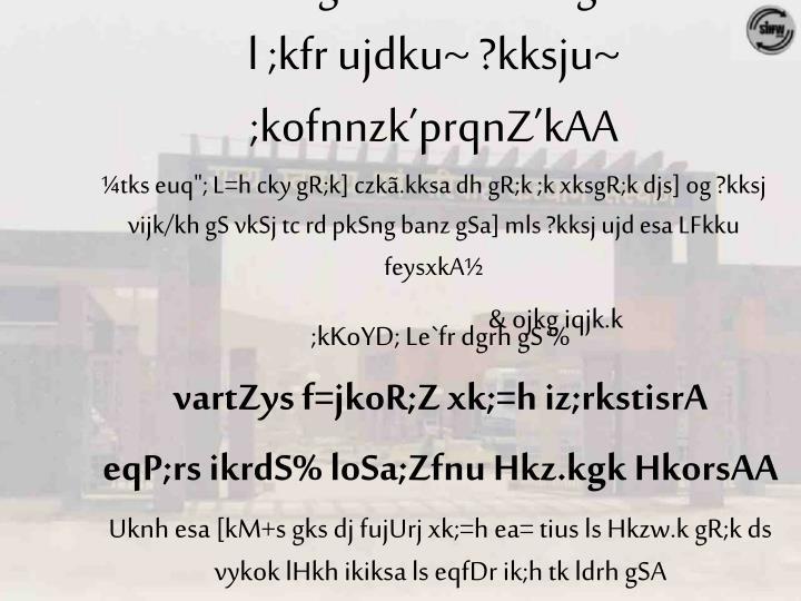 """L=hfoizxksgark loZdeZcfg""""d`rk%A"""