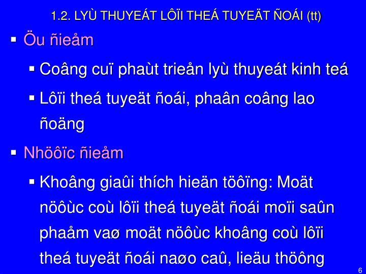 1.2. LYÙ THUYEÁT LÔÏI THEÁ TUYEÄT ÑOÁI (tt)