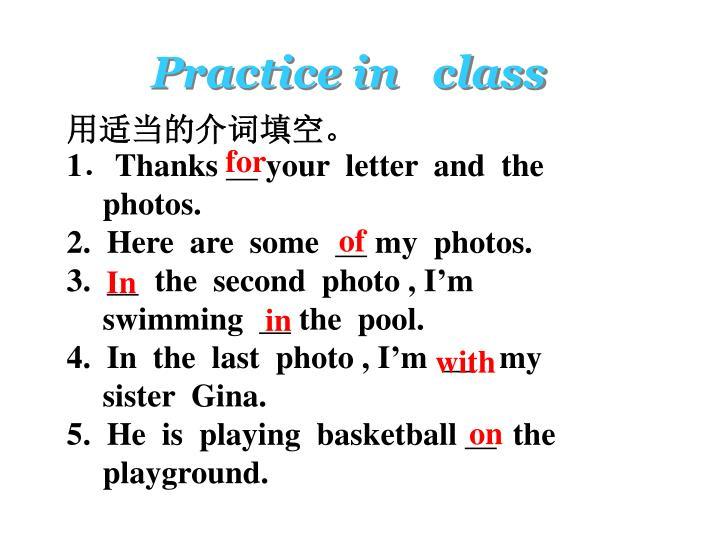 Practice in   class