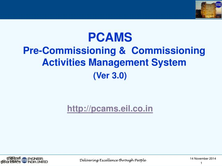 PCAMS