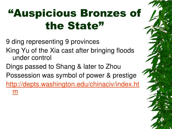 """Auspicious Bronzes of the State"""