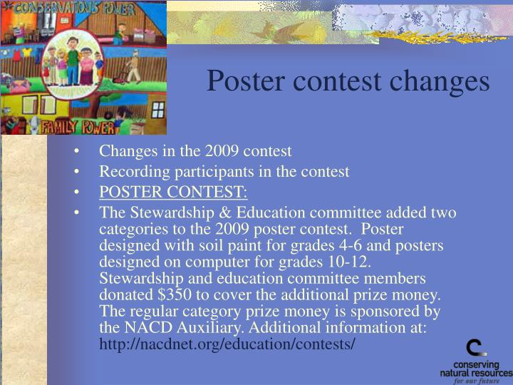 Poster contest changes