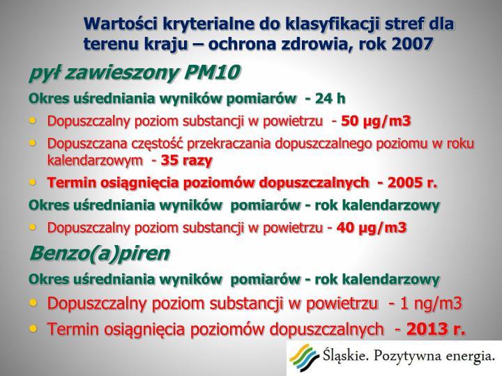 Wartości kryterialne do klasyfikacji stref dla terenu kraju – ochrona zdrowia, rok 2007