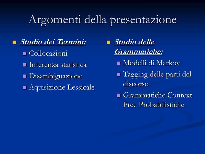Studio delle Grammatiche: