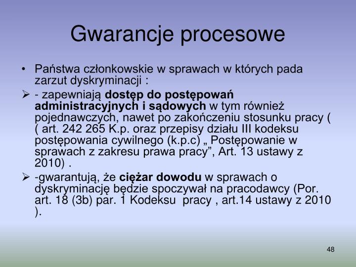 Gwarancje procesowe