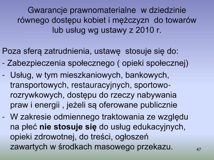 Gwarancje prawnomaterialne  w dziedzinie równego dostępu kobiet i mężczyzn  do towarów lub usług wg ustawy z 2010 r.