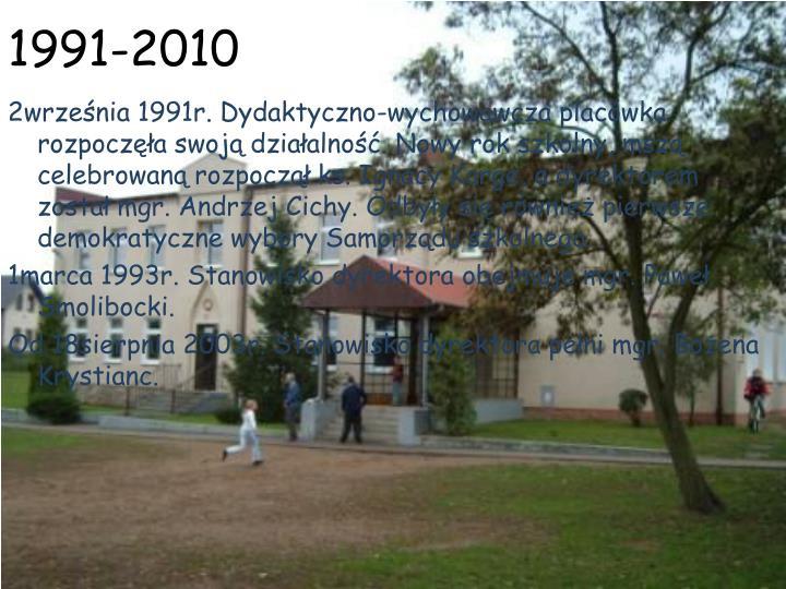 1991-2010