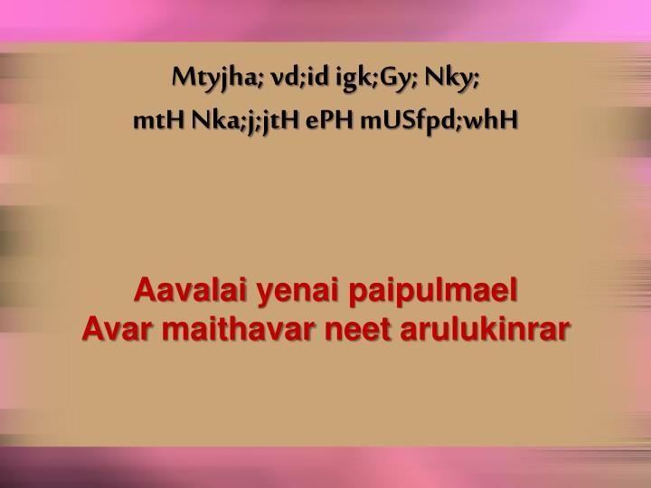 Mtyjha