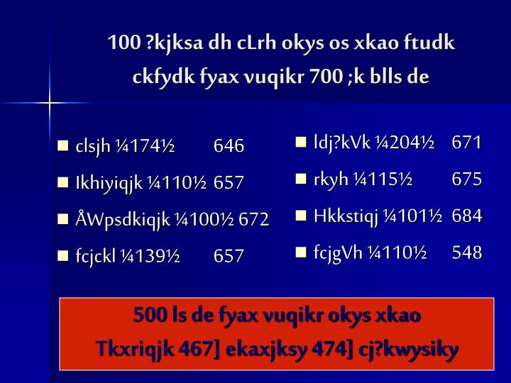 clsjh ¼174½ 646