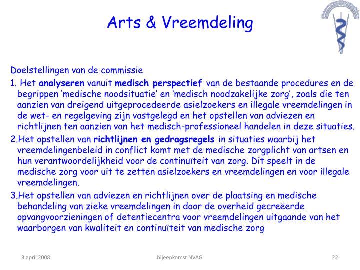 Arts & Vreemdeling