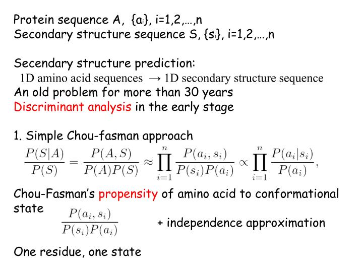 Protein sequence A,  {a