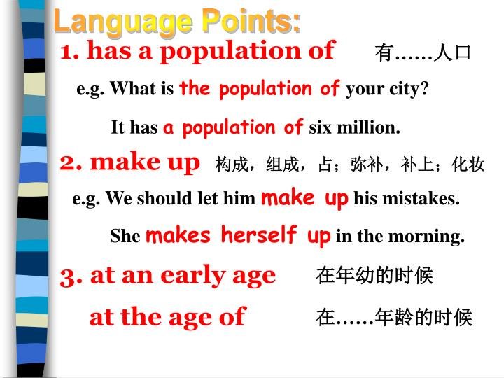 Language Points: